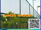 供应高品质球场勾花网围栏 足球场菱形网围网 包塑铁丝网厂