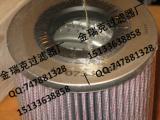 Total滤芯Source120222液压过滤器