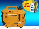 诺克直销1kw小型家用静音波汽油发电机