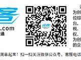 广州注册公司新政策