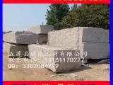 通达石材|供应大型五莲红门牌石荒料