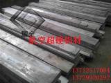 原厂直销5083耐高温铝管,进口铝合金管