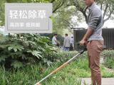 背负式割草机 电动割草机