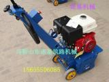 供应小型铣刨机_13马力燃油动力手扶式小型铣刨机的性能