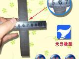 港口码头接缝L-1100聚乙烯闭孔泡沫板直销