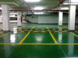 停车场车位标线通道线 停车场设施厂家直销 交通设施