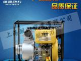 2寸小型汽油机水泵