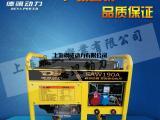 190A汽油发电电焊两用机