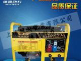 野外无电源250A汽油发电电焊机
