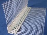 现货批发PVC阴阳角护角线金属护角条