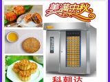 专业生产热风旋转烤炉食品烘焙机械面包烤箱