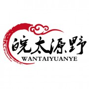 安徽省源野绿色食品有限公司的形象照片