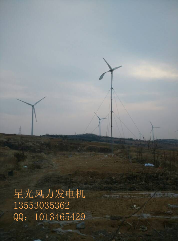 风力发电机2kw的家用的2kw效率高寿命长抗大风的风电