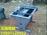 保定玉通供应隔离墩钢模具