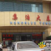 深圳市欣信通国际贸易有限公司的形象照片
