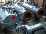 GD87-0913疏水收集器生产厂家
