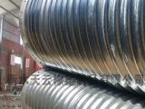 涵洞用金属波纹管的特征优点天云橡塑