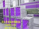 铸铁方箱 HT200-300 介绍