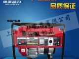 5KW单相家用汽油发电机