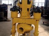 挖机液压驱动型吸沙泵