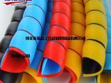 黑色橡胶管保护套 塑料软管护套 耐磨 免费看样
