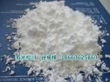 石油化学品添加剂 AMPS 厂家供应