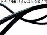 厂家直供AD19.8可开式尼龙软管