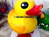 大型仿真动物-玻璃钢动物雕塑-大黄鸭雕塑