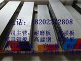 冶钢产50个厚的30Mn模具钢板