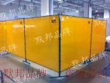 推荐默邦pvc电焊隔断屏风,防护光板