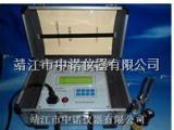 现场动平衡仪LWT-7