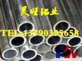 东莞厂家直销铝合金角铝 工业建材铝管 6063拉花铝合金棒