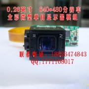 深圳市立治正中电子有限公司的形象照片