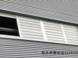 户外电动铝合金百叶窗