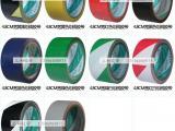 5s的颜色胶带 地面划线胶带 区域划分胶带 通道胶带