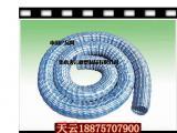 建筑工程硬式软水管厂家直销优质价廉