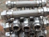 生产316L不锈钢金属软管厂家