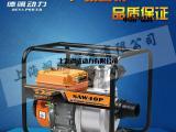 4寸小型汽油水泵