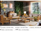 祺丰实木 榉木 实木布艺沙发S131五件套系列