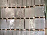 白板纸-灰底涂布白-大连造纸厂