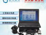 LC-8000 龙城国际 多通道 设备振动故障诊断仪