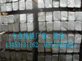 现货批发纯铁,电工纯铁,纯铁棒,纯铁板,致电华茂昌纯铁