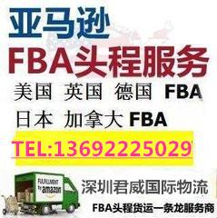 纸尿裤尿不湿出口日本美国加拿大亚马逊FBA货代双清