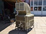 北京高效节能冷风机 科帝工业冷风机