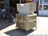 水冷风机 蒸发式冷风机 节能环保空调