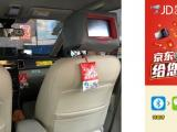 深圳出租车广告投放及报价