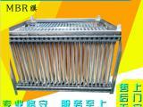 方赫环保 污水处理设备 MBR膜 一体化设备