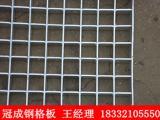 热镀锌钢格板规格型号 镀锌钢格栅多少钱一平?
