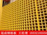 供应优质镀锌钢格栅 玻璃钢格栅板 镀锌网格栅
