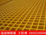 沟盖板,镀锌钢格板厂家批发玻璃钢格栅板